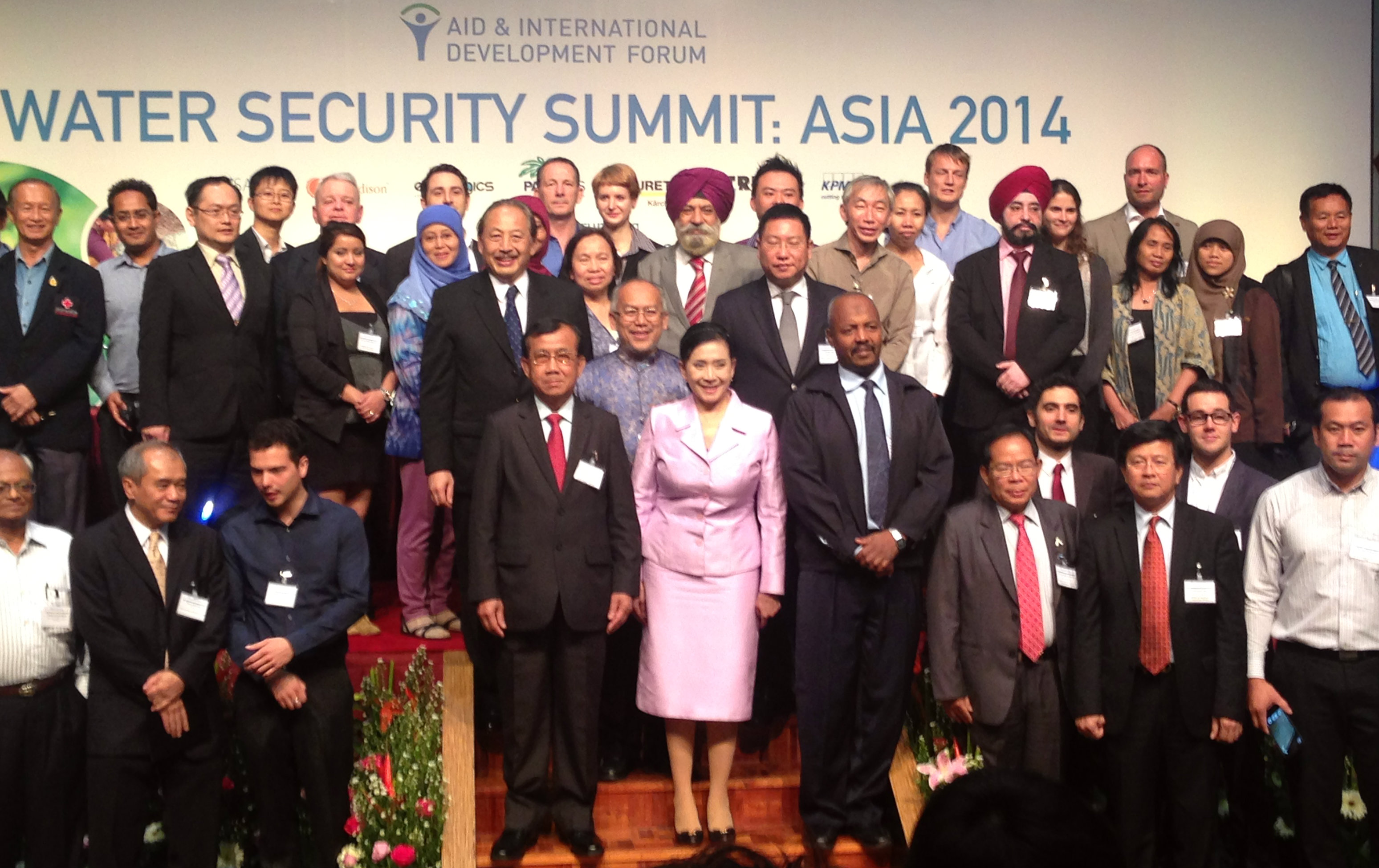 Ministerial Gathering at the AIDF Water Security Summit